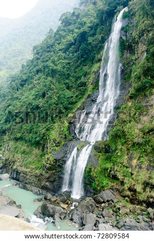Whole view of waterfall in  Wulai District, Taiwan - stock photo