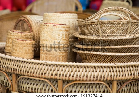 Wicker is made from rattan and bamboo. - stock photo