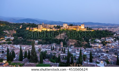 Wide angle of Granada and the ancient arabic fortress of Alhambra at dusk. Spain. - stock photo