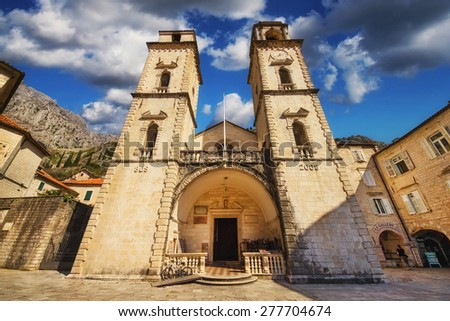 Wide angle photo of the Cathedral of St Tryphon in Kotor, Montenegro (April 10th 2015) - stock photo