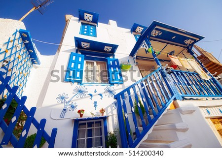 Wide angle shot of traditional architecture in the old town of Naxos, Greece