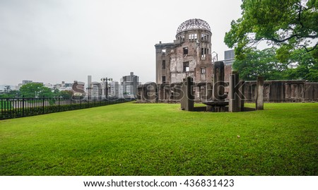 Wide angle view of Hiroshima Bomb Dome, Japan.