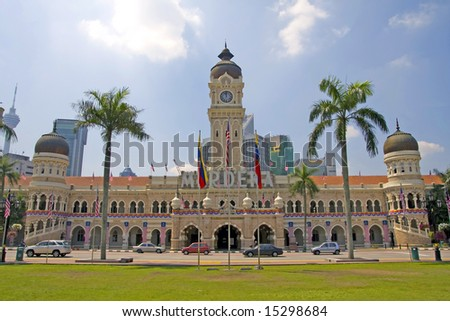 Wide angle view of magistrate building, Kuala Lumpur, Malaysia - stock photo