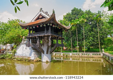 Wide angle view of One Pillar Pagoda - Hanoi, Vietnam - stock photo