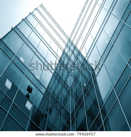 wide angle view to new modern building skyscrapers of business center over white - stock photo