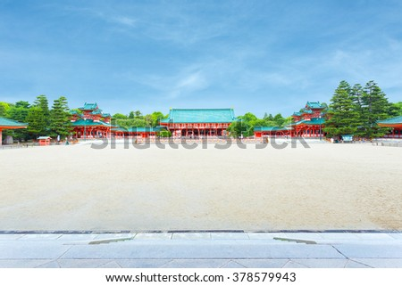 Wide inner courtyard with main Taikyokuden building centered of the Heian-Jingu shinto shrine on a clear, sunny, blue sky day in Kyoto, Japan