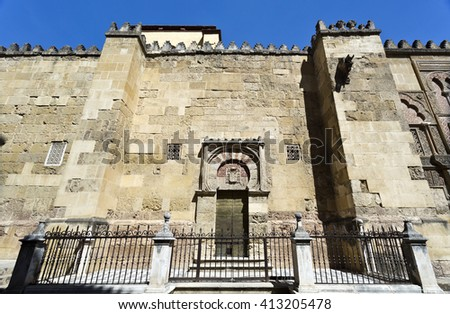 Wide view of the San Miguel gate on the west facade of the Mosque-Cathedral of Cordoba, Spain - stock photo
