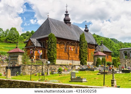 WIERCHOMLA, POLAND - MAY 29, 2016: Beautiful catholic church in village of Wierchomla in Beskid Sadecki, Poland