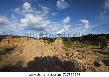 Wind erosion stock images royalty free images vectors wind and water erosion cause a strange landscape thailand sciox Images