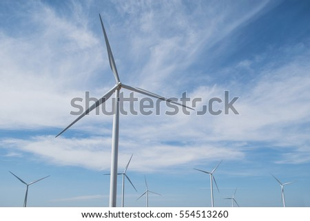 Wind energy with sky
