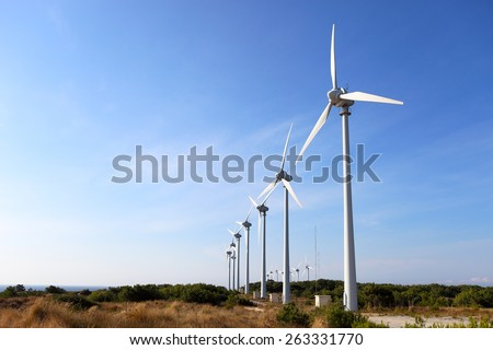 Wind Generator, Bozcaada, TURKEY - stock photo