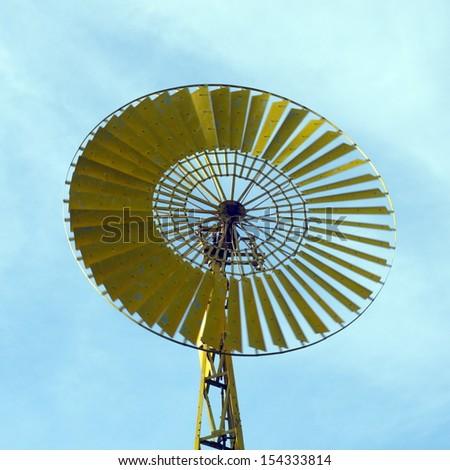 Wind machine, yellow - stock photo
