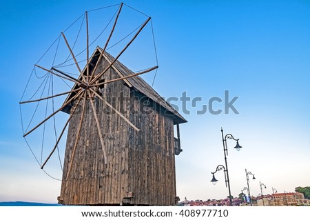 Wind mill at Nessebar in Bulgaria