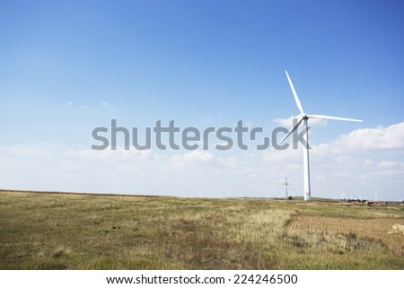 Wind mill  in autumn farm land,north China