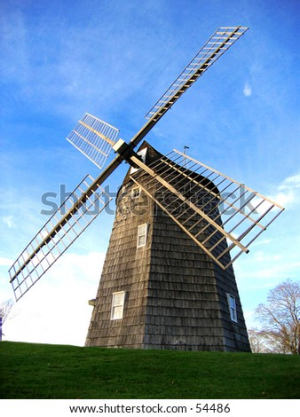 Wind Mill  Right (Photo 4 of 4) - stock photo