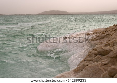 Wind on the Dead sea