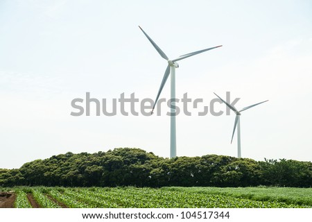 Wind power plant in Chiba prefecture, Japan - stock photo