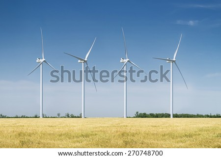 Wind power station. Ecological energy composition - stock photo