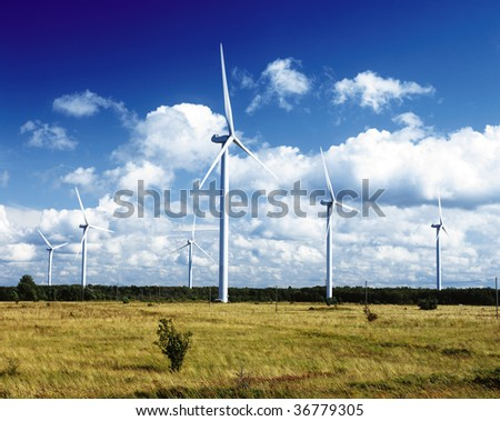 Wind power stations, Paldiski, Peninsula Pakri, Estonia