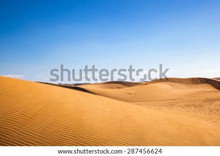 Wind's creations from sand - stock photo