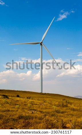 Wind turbine. Alternative energy