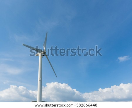 Wind turbine between fields