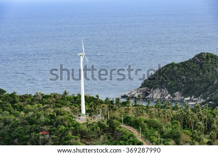 wind turbine Electricity production on Island. - stock photo