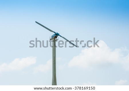 Wind turbine energy innovation, clean energy, eco-friendly alternative.
