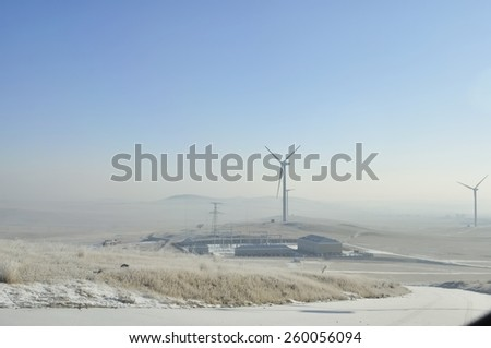 Wind Turbine for alternative energy on background sky in manzhouli,Inner Mongolia China - stock photo