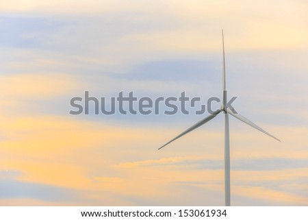 Wind Turbine Generator before sunset.
