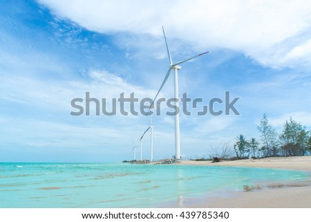 Wind turbine in the water park for onshore energy, Green energy, Selective energy.
