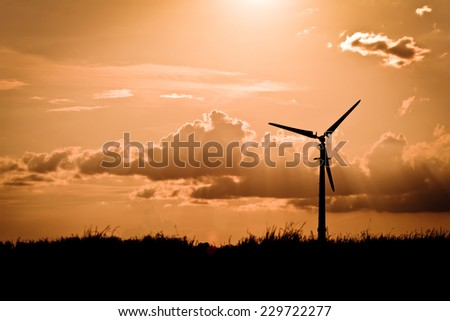 wind turbine on a field