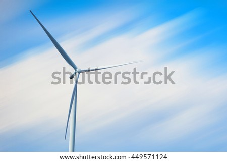 Wind turbine power at daylight  - stock photo