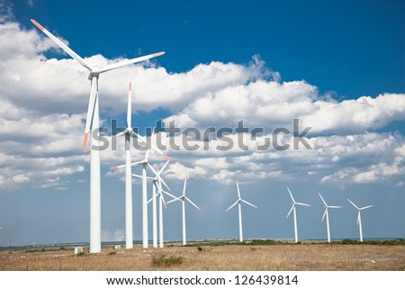 Wind turbines farm for alternative energy, Bulgaria.