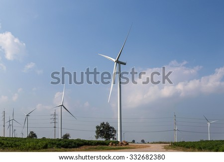 wind turbines generating electricity protection of nature - stock photo