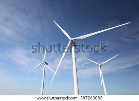 Wind Turbines in a natural setting.