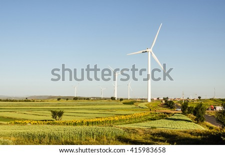 Wind Turbines on a Wind Farm, China - stock photo