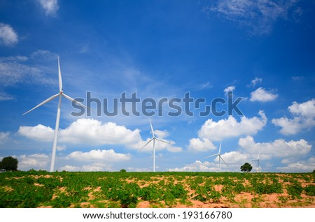 Wind Turbines with Cloudscape