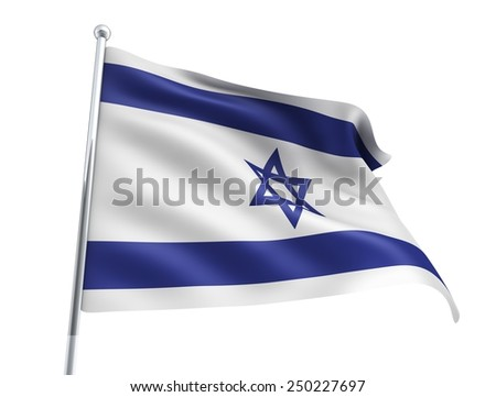 Wind Wave Israel Flag in High Quality Isolated on White with Flagpole