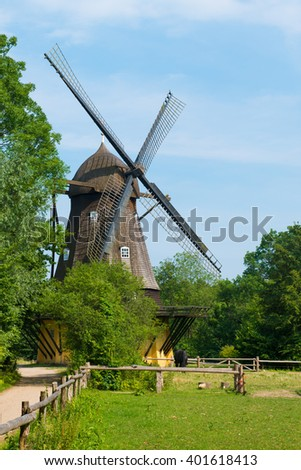 Windmill at Denmark Suburb