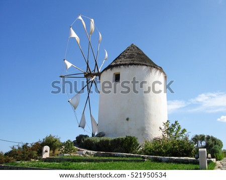 Windmill at Markopoulo, Mesogeia Attica, Greece