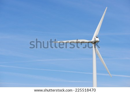 Windmill for electric power production, Huesca province, Aragon, Spain