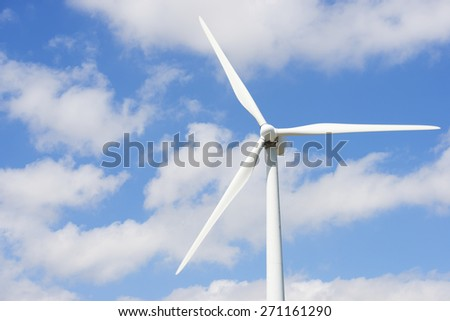 Windmill for electric power production, Pozuelo de Aragon, Zaragoza Province, Aragon, Spain. - stock photo