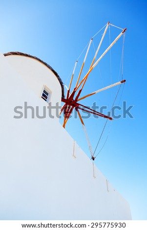 Windmill in Oia, Santorini, Greece