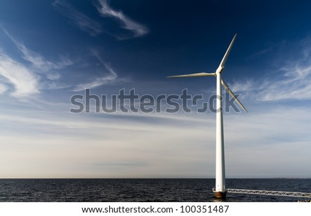 Windmill in the sea