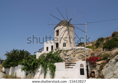 Windmill on Naxos island, Greece