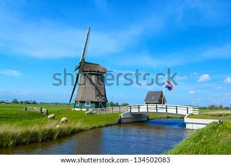Windmill on the outskirts of Amsterdam. Holland the Netherlands