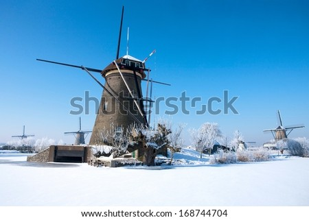 windmills at Kinderdijk in The Netherlands - stock photo