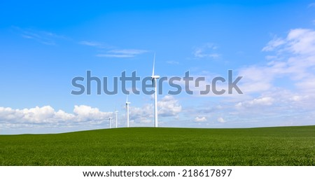 windmills for electric power production, Cadiz, Andalusia, Spain