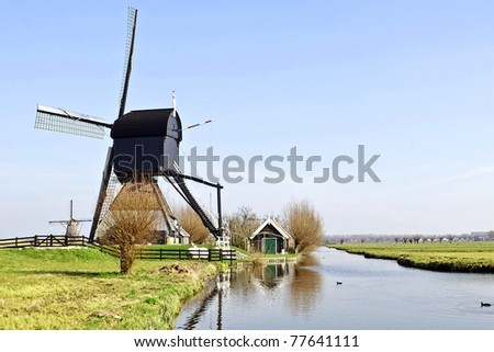 windmills from holland